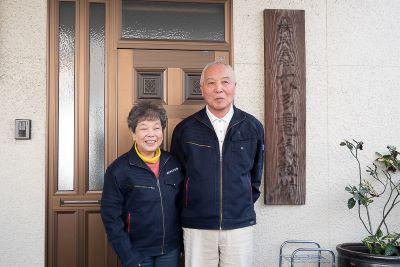 木多取締役と木多会長